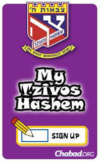 """""""My Tzivos Hashem"""" includes a """"credit-card"""" system, whereby children can accrue points for doing mitzvahs (good deeds) and then trade the points for prizes."""