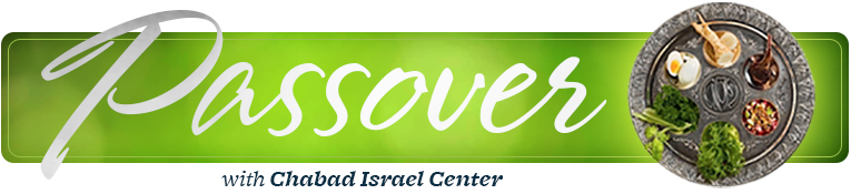 Passover with Chabad Israel Center