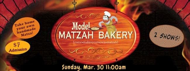 Model-Matzah-Banner.jpg