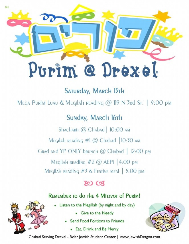 Purim schedule 5774.jpg