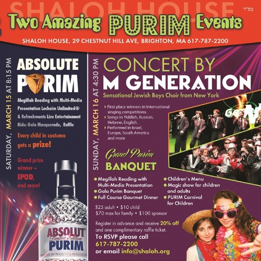 Purim WEB.jpg