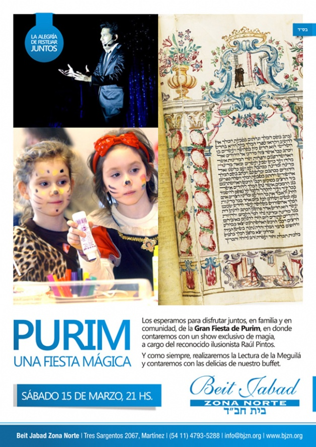 Flyer Purim 2014 - BJZN.jpg