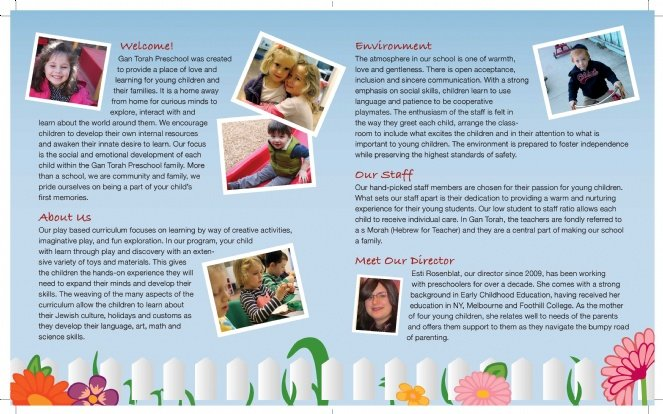 GanTorah_Brochure_022714_print2.jpg