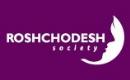 Rosh Chodesh Society 2013/14