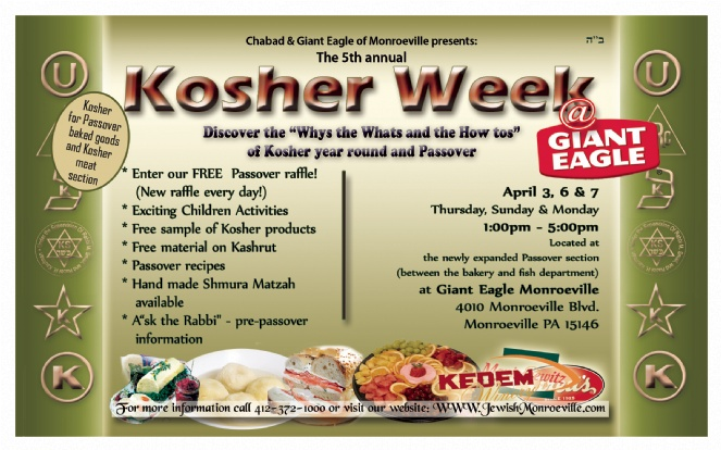 Kosher Week 5774.jpg