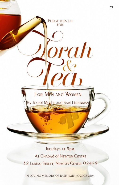 torah and tea newton.jpg