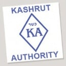 KA Pesach Guide 2015