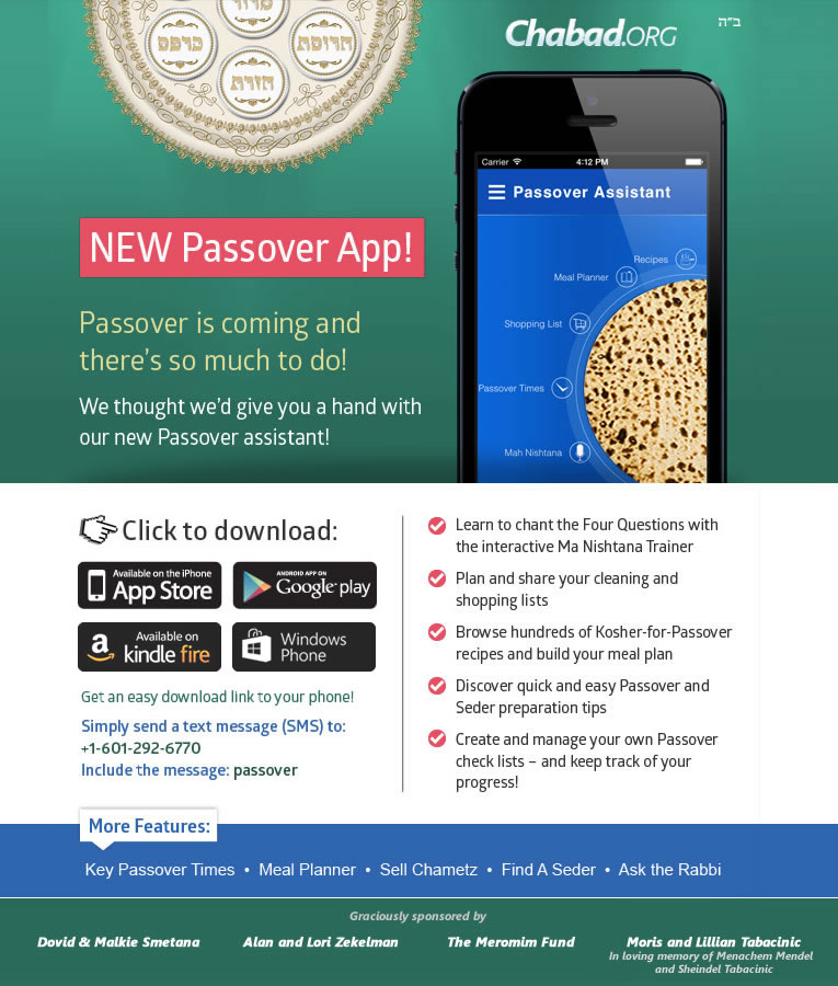Passover Assistant - Make preparing for Passover easier and