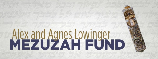 Mezuzah Fund.jpg