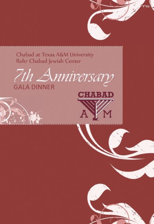 Dinner Invite Print 2014_Page_1 - Copy.jpg
