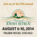 2014 National Jewish Retreat
