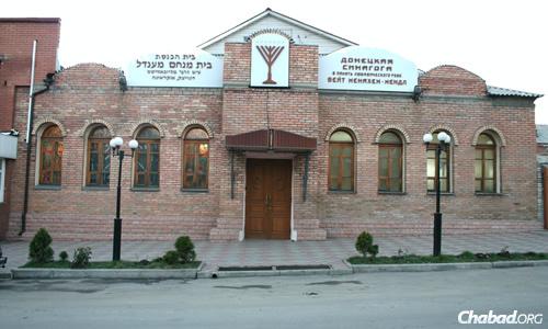 The Beis Menachem Mendel Synagogue in Donetsk