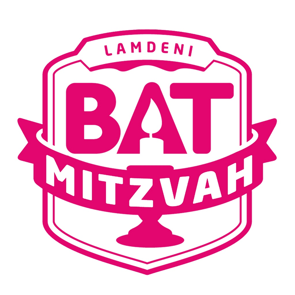 Bat-Mitzvah-Logo-2.jpg