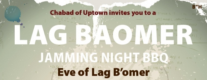 Lag Baomer Jamming Night & BBQ - Click to RSVP!