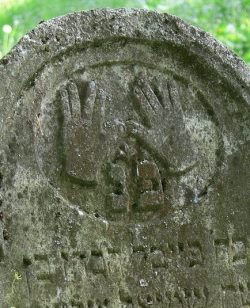Detail from an old gravestone in the Jewish cemetery in Třebíč, Czech Republic, bearing the hand position used during the priestly blessing. (Credit: Wolfgang Sauber)