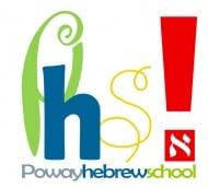 Hebrew School logo.jpg