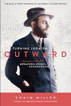 Touring Judaism Outward by Miller