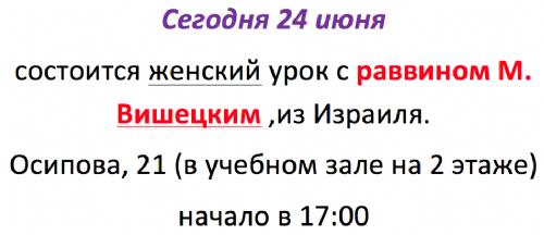 Снимок экрана 2014-06-24 в 14.04.43.png