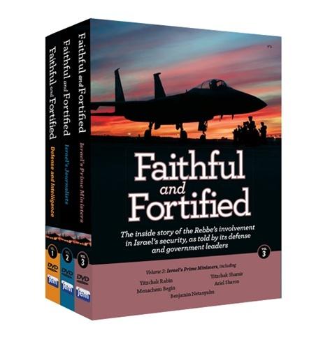 Faithful & Fortified DVD