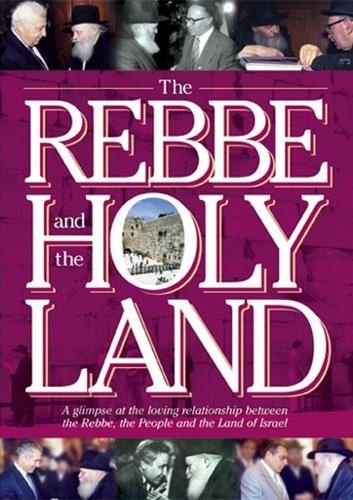 The Rebbe and the Holy Land DVD