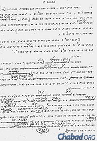 A page with the Rebbe's handwritten notes was distributed at the recent synagogue discussion.