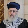 הראשון לציון וחברי מועצת הרבנות הראשית במכתב נדיר לג' בתמוז
