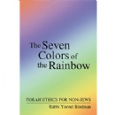 Seven Colors of the Rainbow