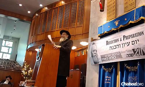 Several hundred people gathered in the Shomrim Laboker synagogue in Montreal the week before Gimmel Tammuz to learn about the teachings of the Rebbe, Rabbi Menachem M. Schneerson, of righteous memory. Rabbi Yehuda Leib Schapiro, rosh yeshivah (dean) of Yeshivah Gedolah of Greater Miami, Fla., spoke to the crowd.