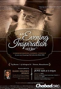 An event in Boston featured Rabbi Shlomo Riskin.