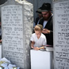20th Anniversary of the Rebbe's Passing Commemorated Worldwide