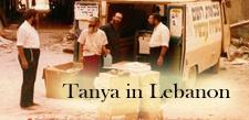 TanyaInLebanonIcon2.jpg