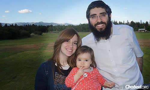 Rabbi Berry and Shayna Nash—and their daughter Riva—have moved to Missoula, Montana, to serve students at the University of Montana, as well as Jewish residents and visitors in the northwestern part of the state.