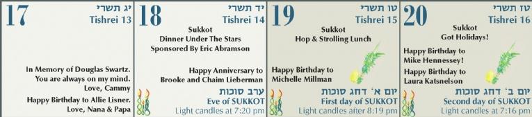 13-14288-Shul-Calendar-2013-2014_Page_05.jpg