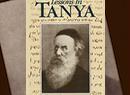 Studies in Tanya