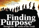Finding Purpose 2012