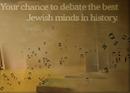 Talmud Course