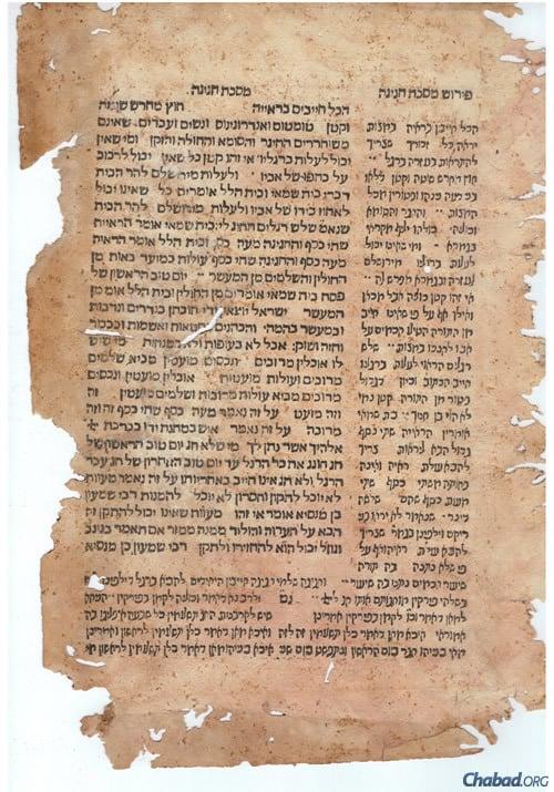 Bablyonian Talmud – Guadalajara 1482