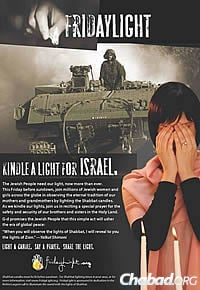 """Kindle a Light for Israel"" campaign encourages Jewish women and girls worldwide to light Shabbat candles and say a prayer for Israel's safety."