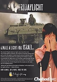 """""""Kindle a Light for Israel"""" campaign encourages Jewish women and girls worldwide to light Shabbat candles and say a prayer for Israel's safety."""