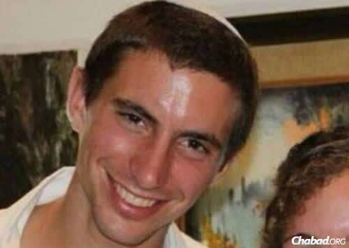 Lt. Hadar Goldin, a 23-year-old Givati officer from Kfar Saba, was killed in action, the IDF has concluded.
