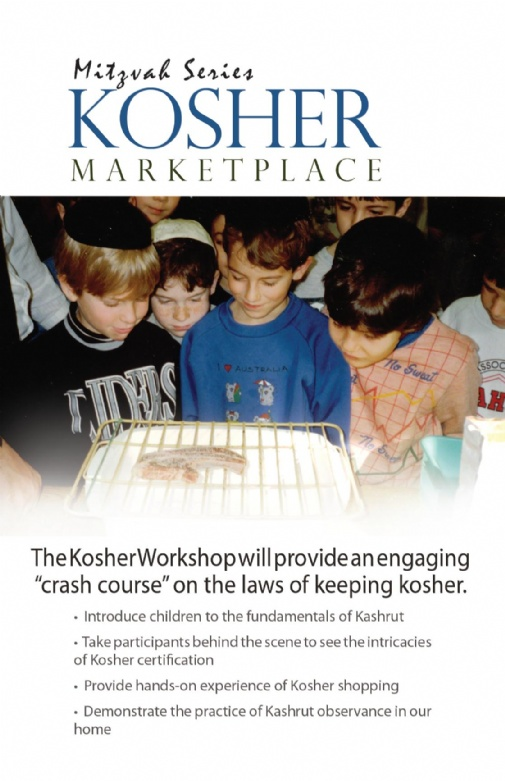 Kosher Workshop.jpg