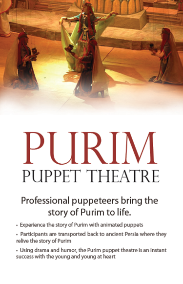 Purim Puppet Theater.png