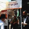 Despite Stresses of War, Pre-Shabbat Calm Settles Over Jerusalem