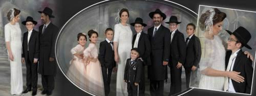 משפחת ביטון