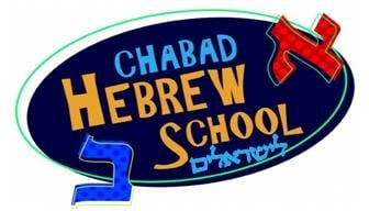 hebrew school icon (5).jpg