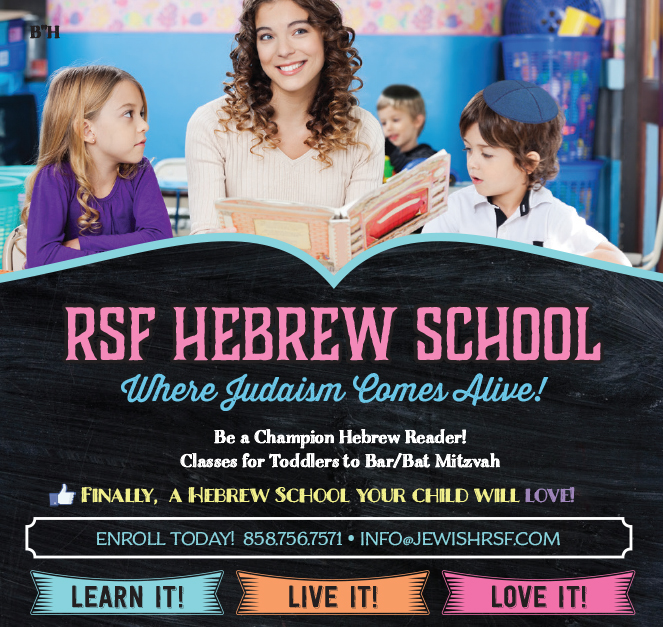 Hebrew School 2014 FINALAD.png