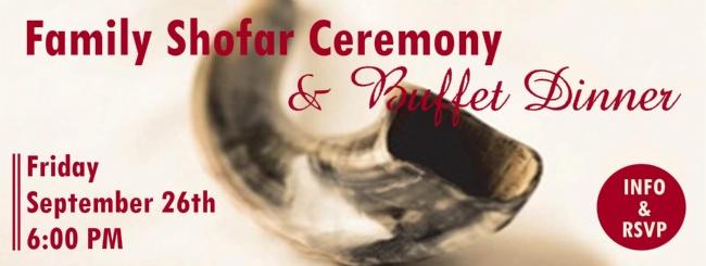 Shofar Ceremony banner small.jpg