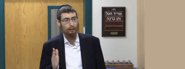 Lectures: A Rabbinic Mystic and Communal Leader