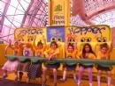CGI Summer 5774