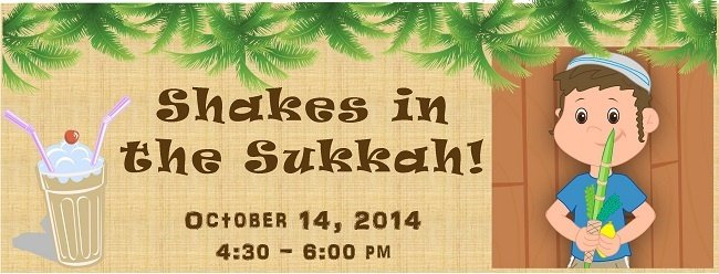 shakes in the sukkah banner.jpg